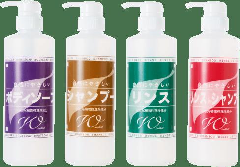 洗剤・化粧品事業部