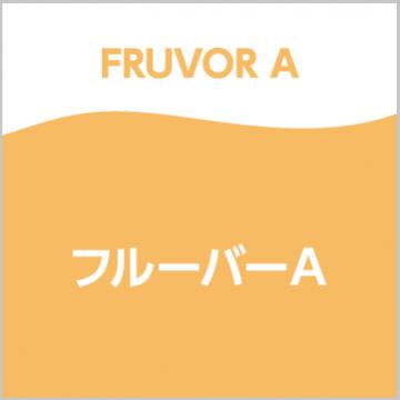 フルーバーA